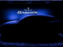玛莎拉蒂因芯片短缺推迟Grecale SUV发布时间